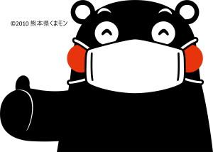 熊ますくモンc